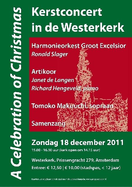 111218_kerstconcert poster